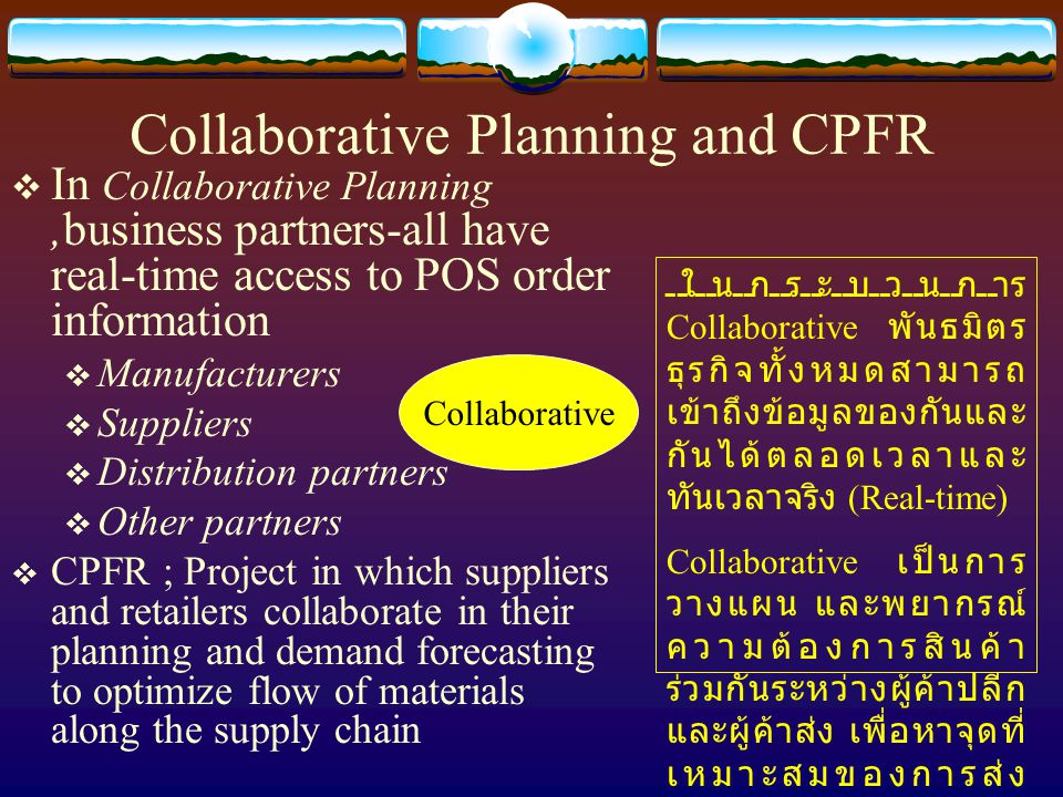 Collaborative Planning and CPFR