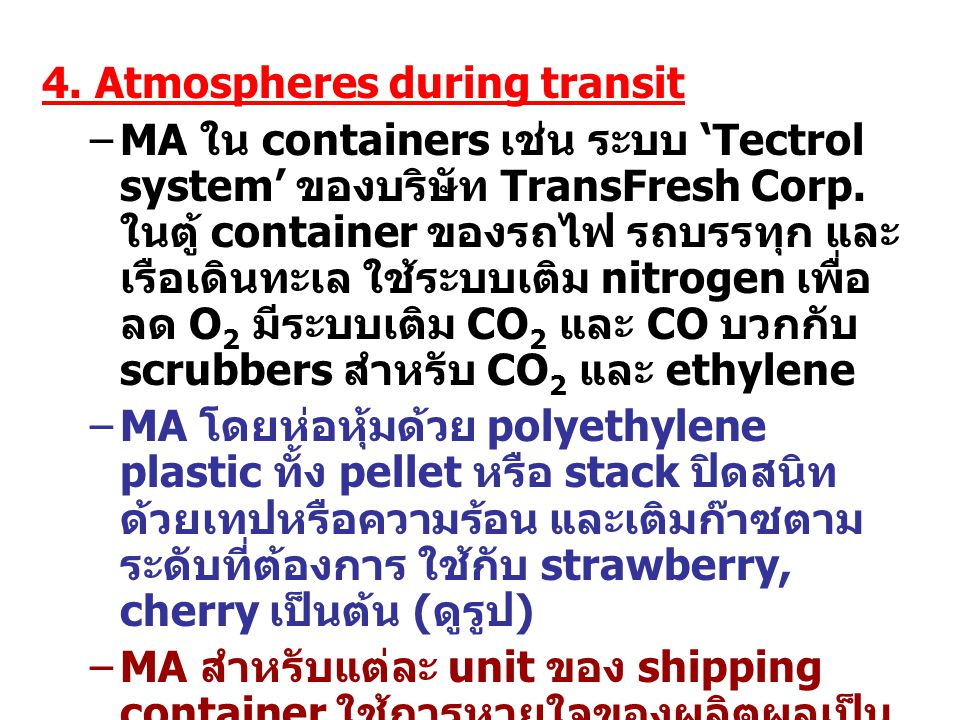 4. Atmospheres during transit