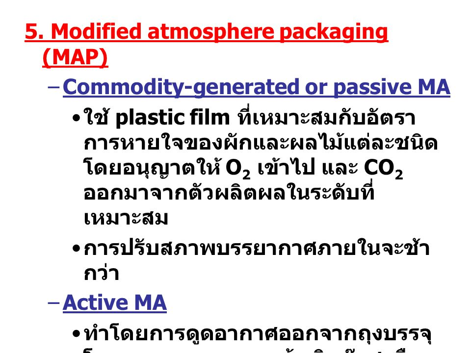 5. Modified atmosphere packaging (MAP)