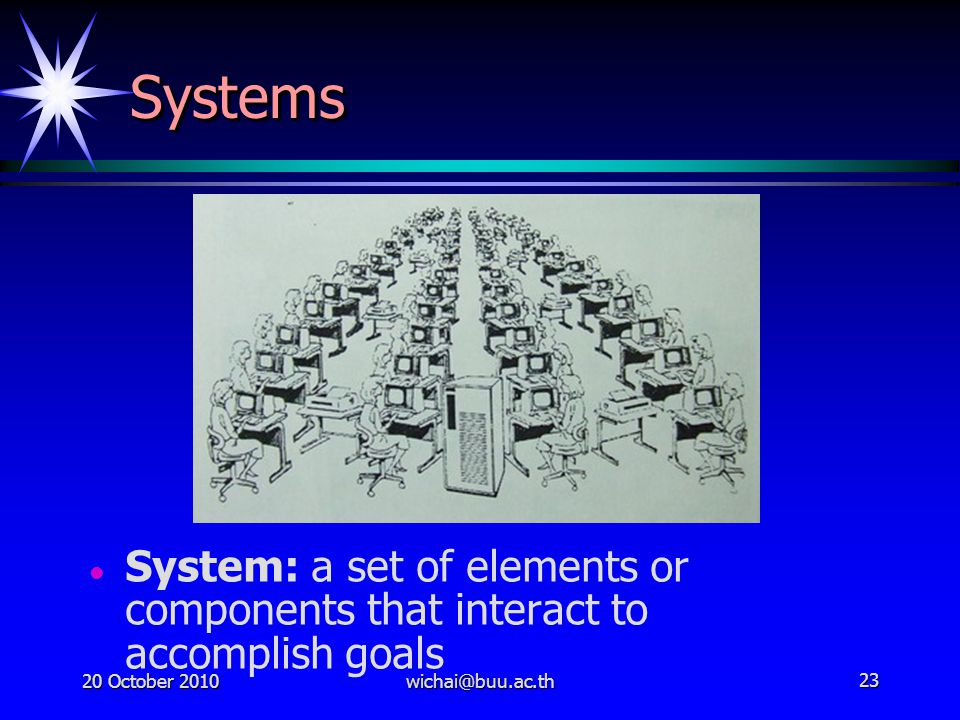 Systems System: a set of elements or components that interact to accomplish goals. 20 October 2010.