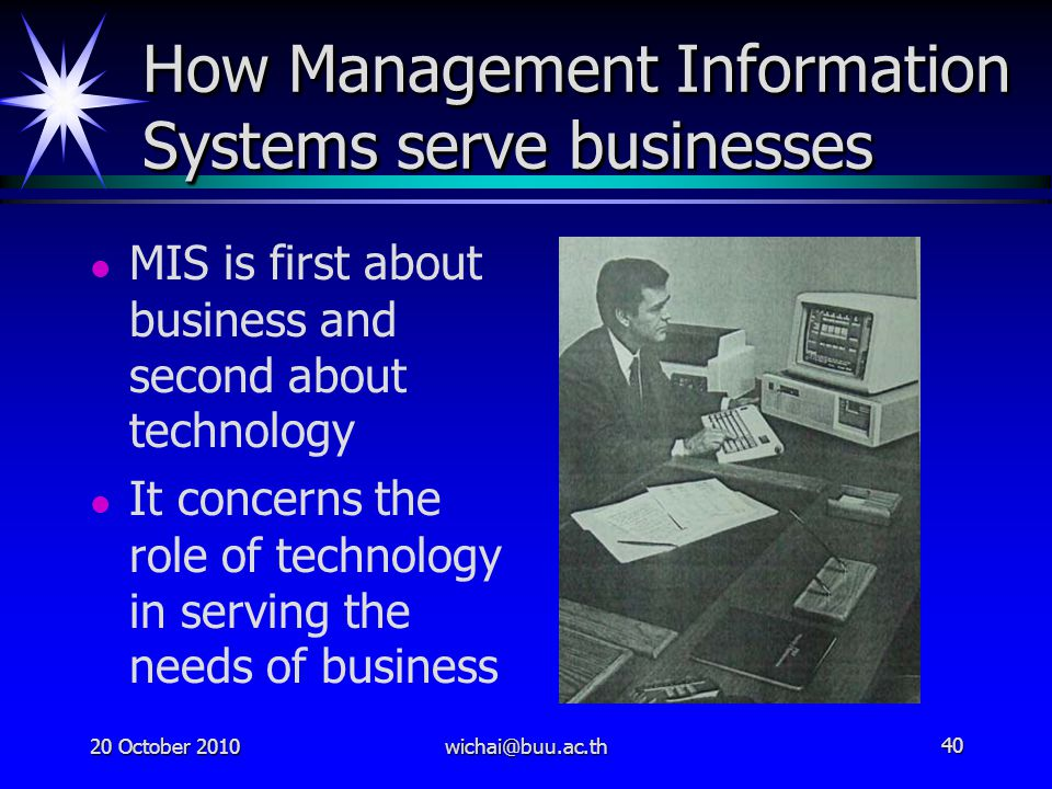 How Management Information Systems serve businesses