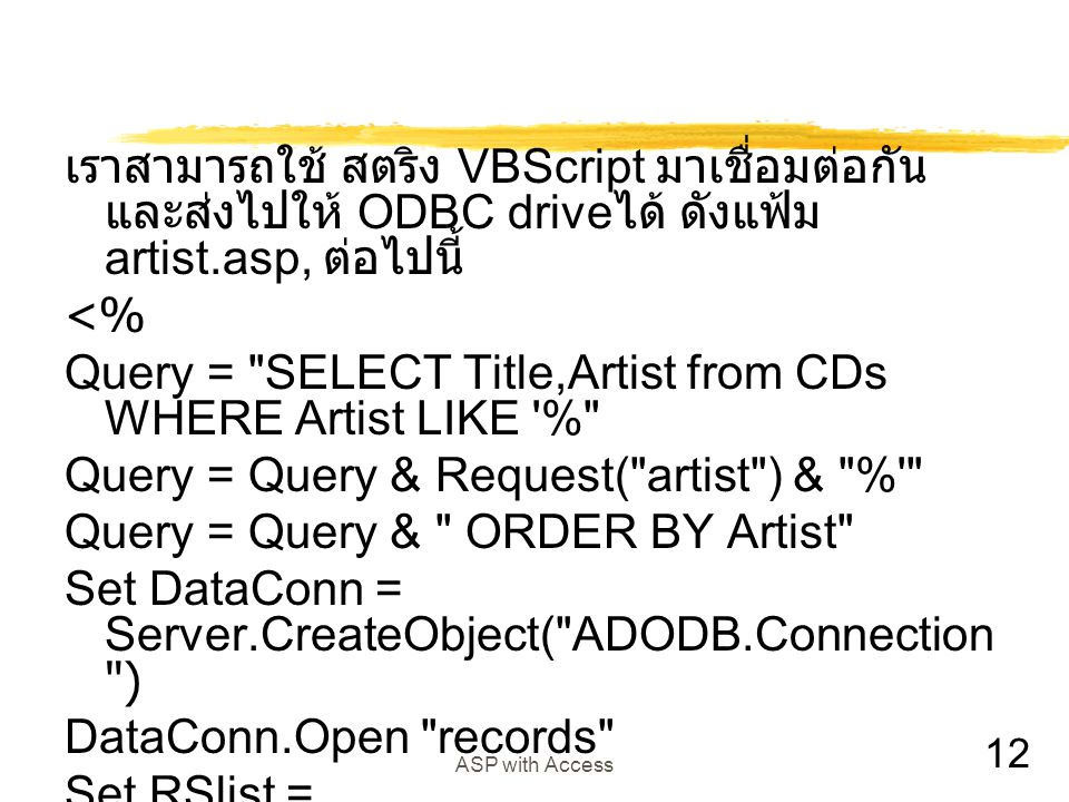 Query = SELECT Title,Artist from CDs WHERE Artist LIKE %