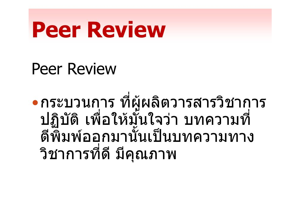 Peer Review Peer Review