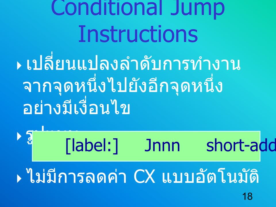 Conditional Jump Instructions