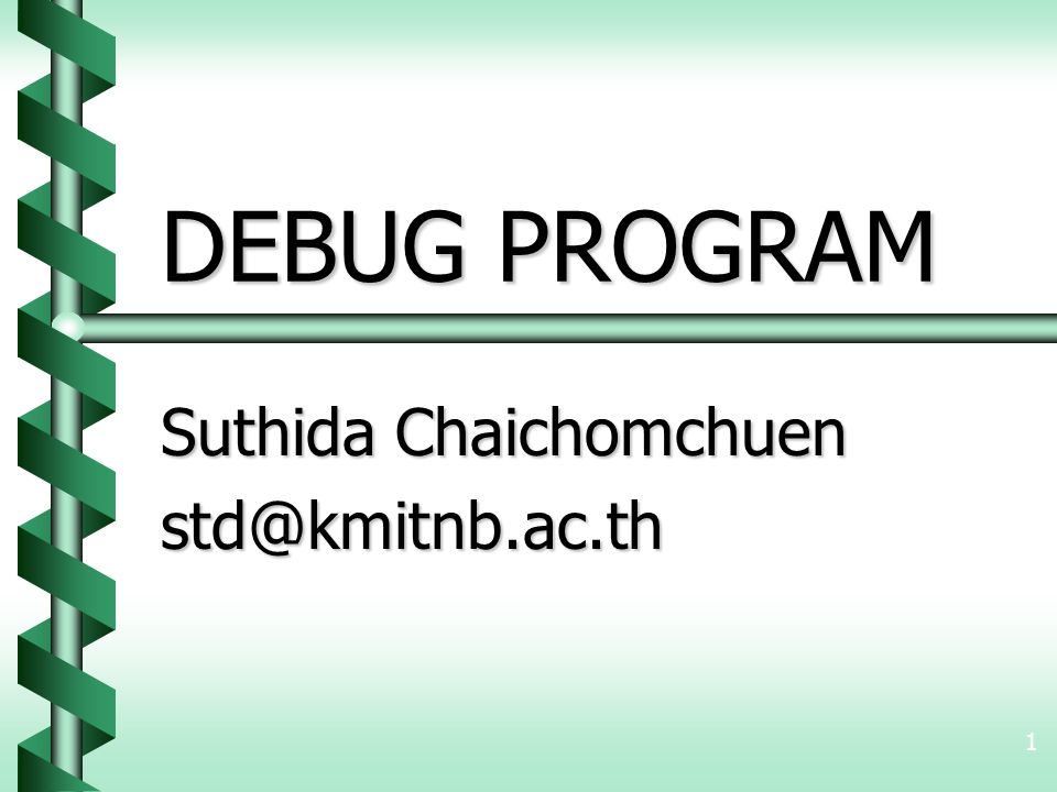 Suthida Chaichomchuen std@kmitnb.ac.th