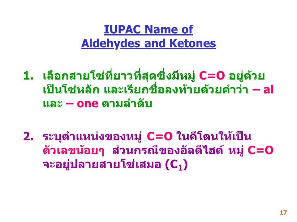 IUPAC Name of Aldehydes and Ketones