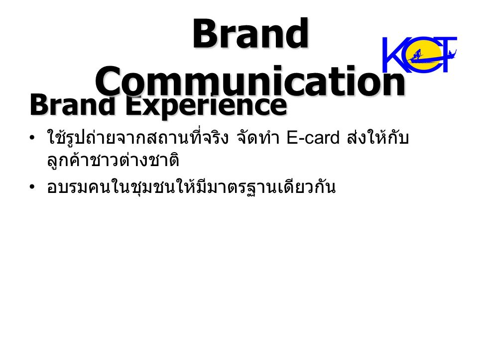 Brand Communication Brand Experience
