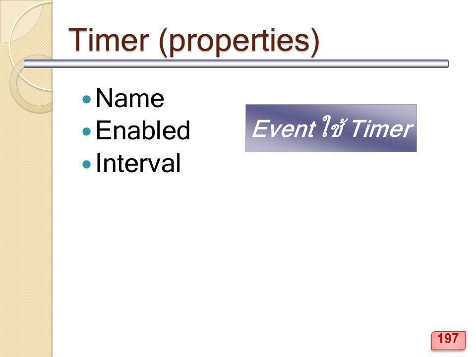 Timer (properties) Name Enabled Interval Event ใช้ Timer
