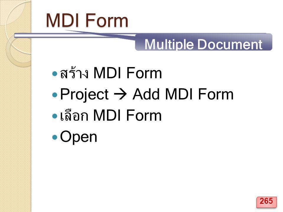 Multiple Document Interface
