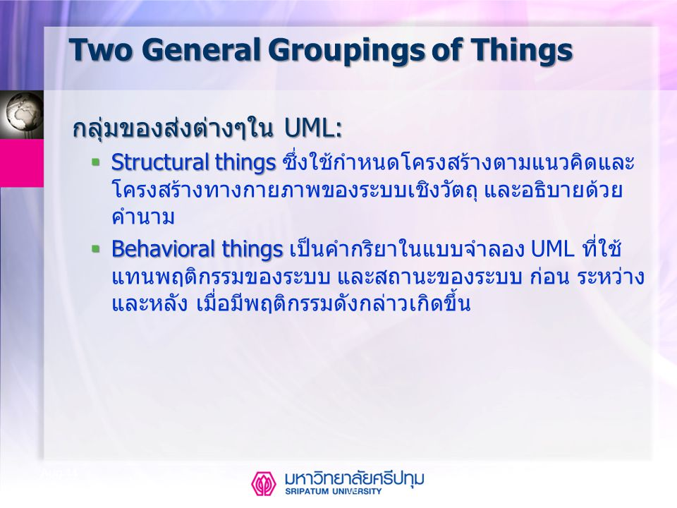 Two General Groupings of Things