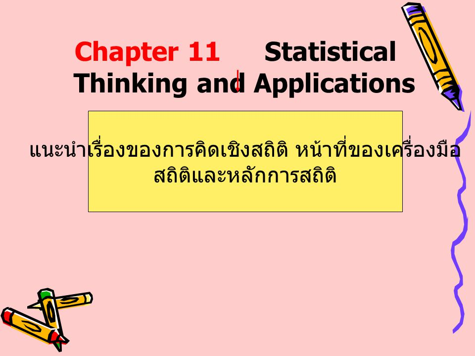 Chapter 11 Statistical Thinking and Applications