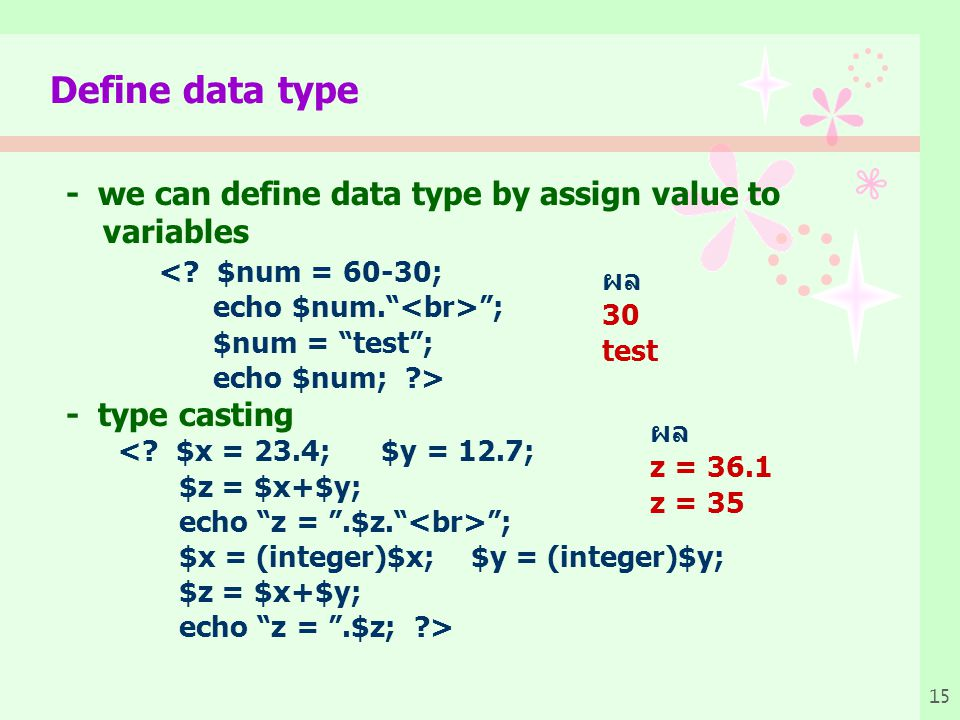 Define data type - we can define data type by assign value to