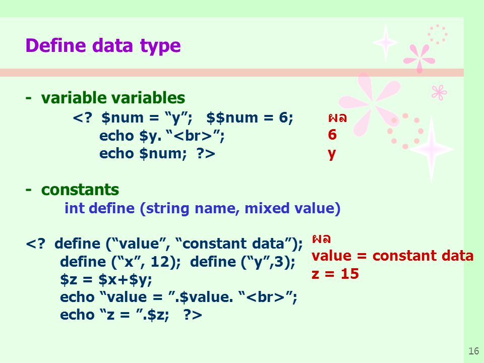Define data type - variable variables < $num = y ; $$num = 6;