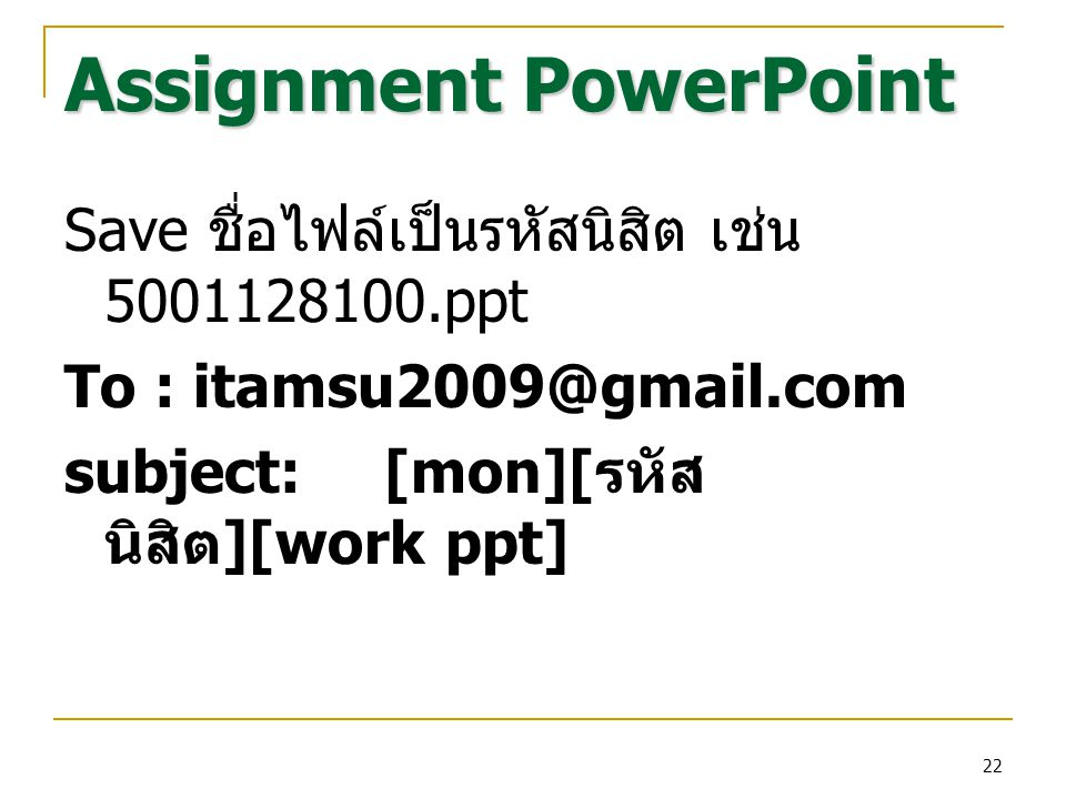 Assignment PowerPoint
