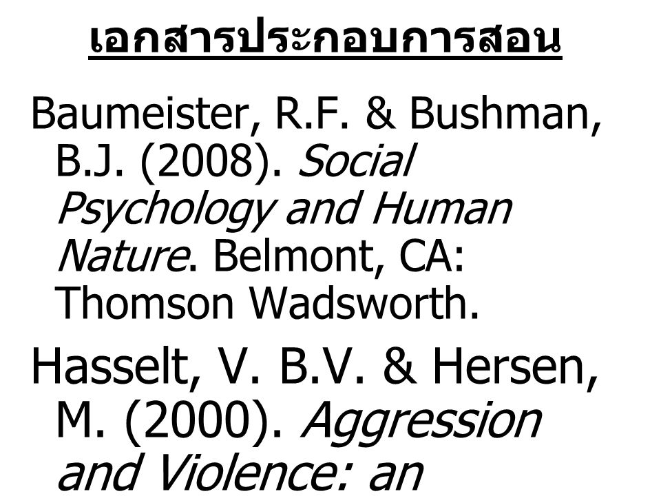 เอกสารประกอบการสอน Baumeister, R.F. & Bushman, B.J. (2008). Social Psychology and Human Nature. Belmont, CA: Thomson Wadsworth.