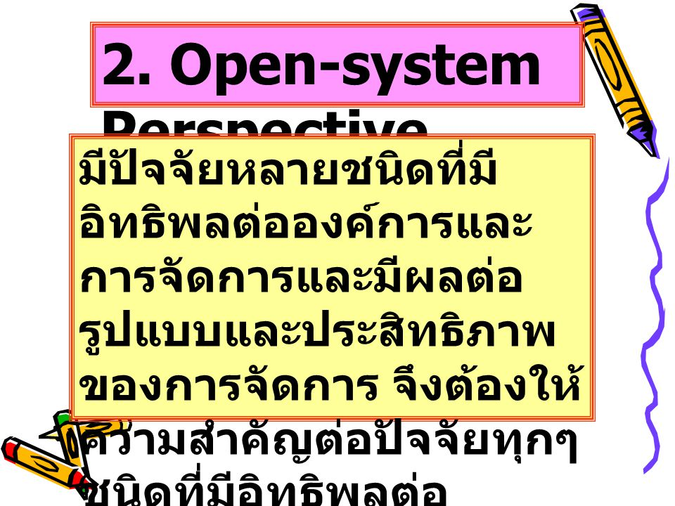 2. Open-system Perspective