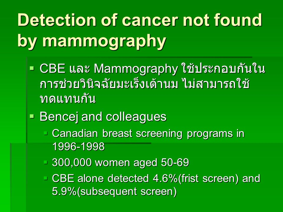 Detection of cancer not found by mammography