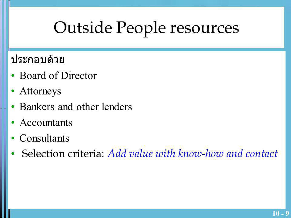 Outside People resources