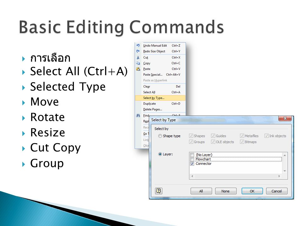 Basic Editing Commands
