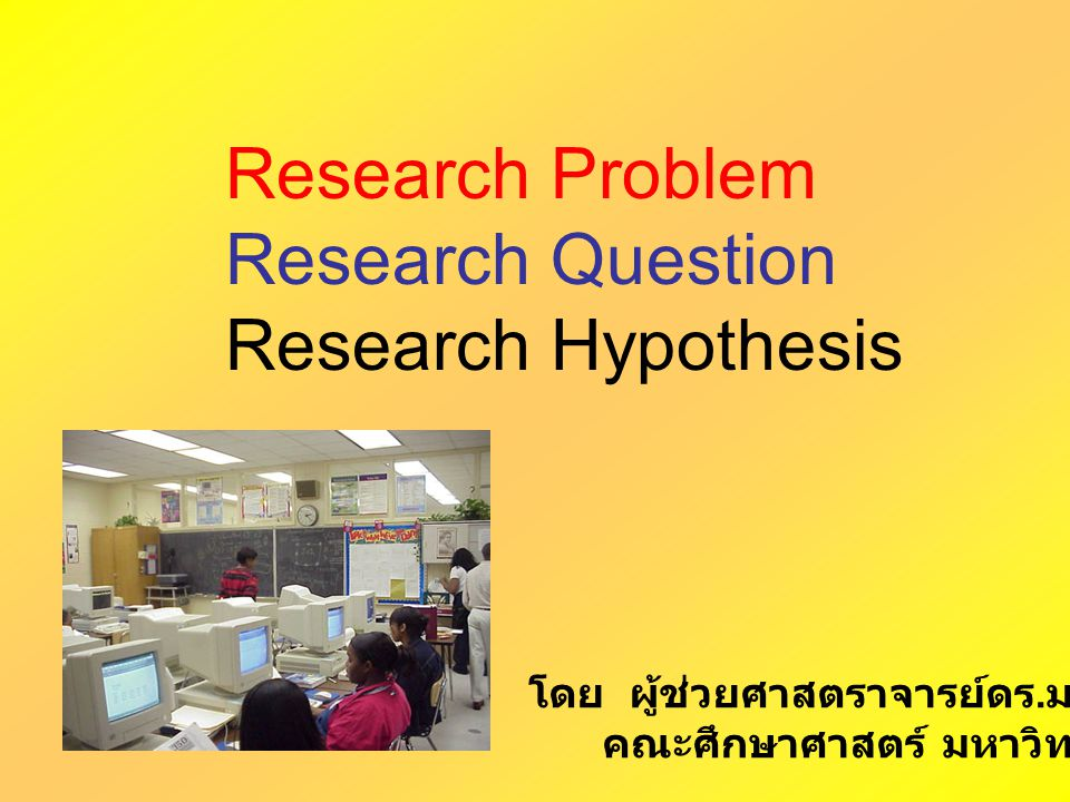 Research Problem Research Question Research Hypothesis