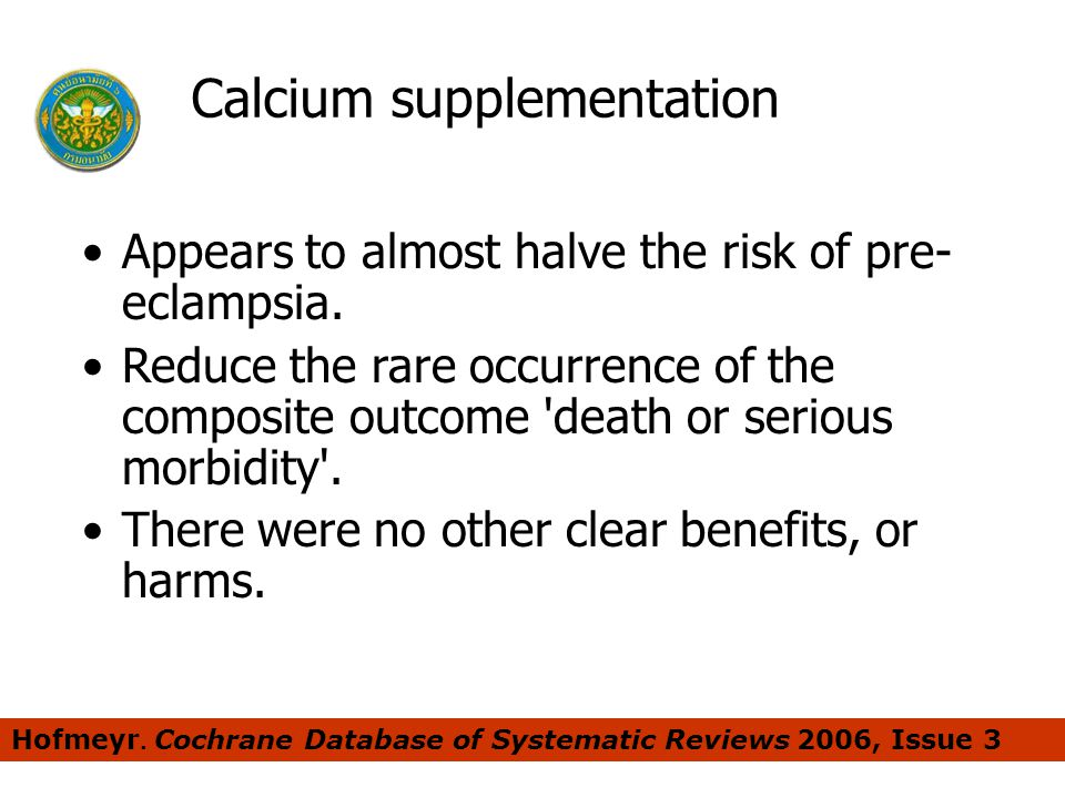 Calcium supplementation