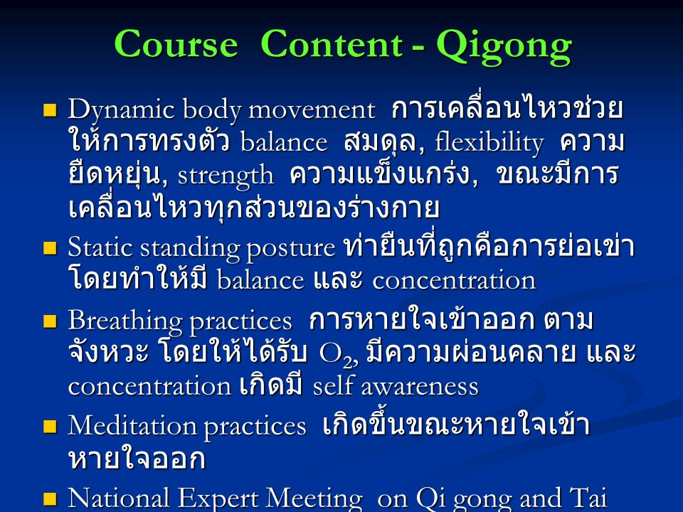 Course Content - Qigong