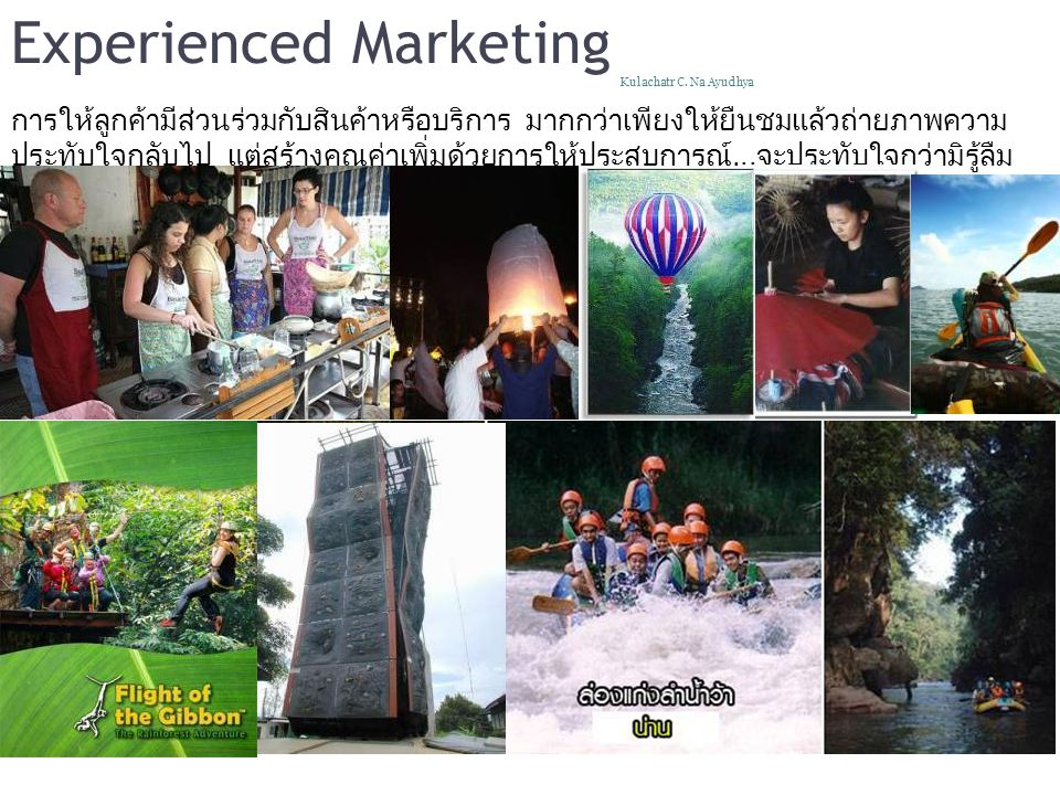 Experienced Marketing