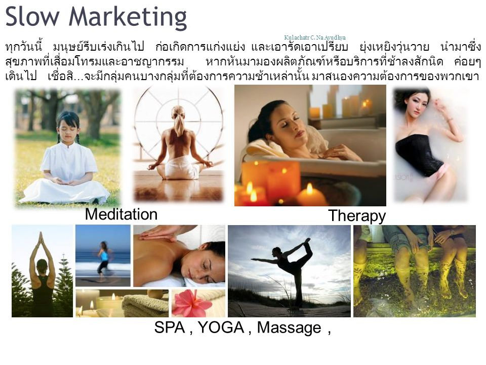 Slow Marketing Meditation Therapy SPA , YOGA , Massage ,