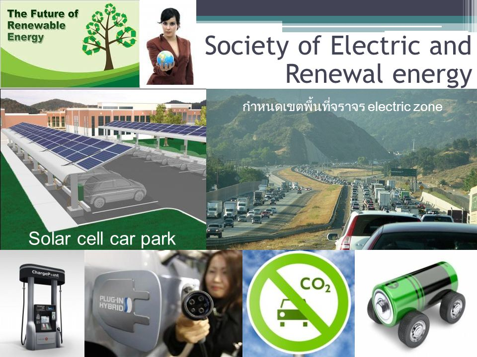 Society of Electric and Renewal energy