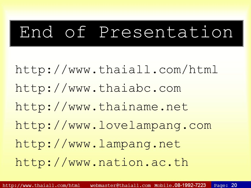End of Presentation http://www.thaiall.com/html http://www.thaiabc.com