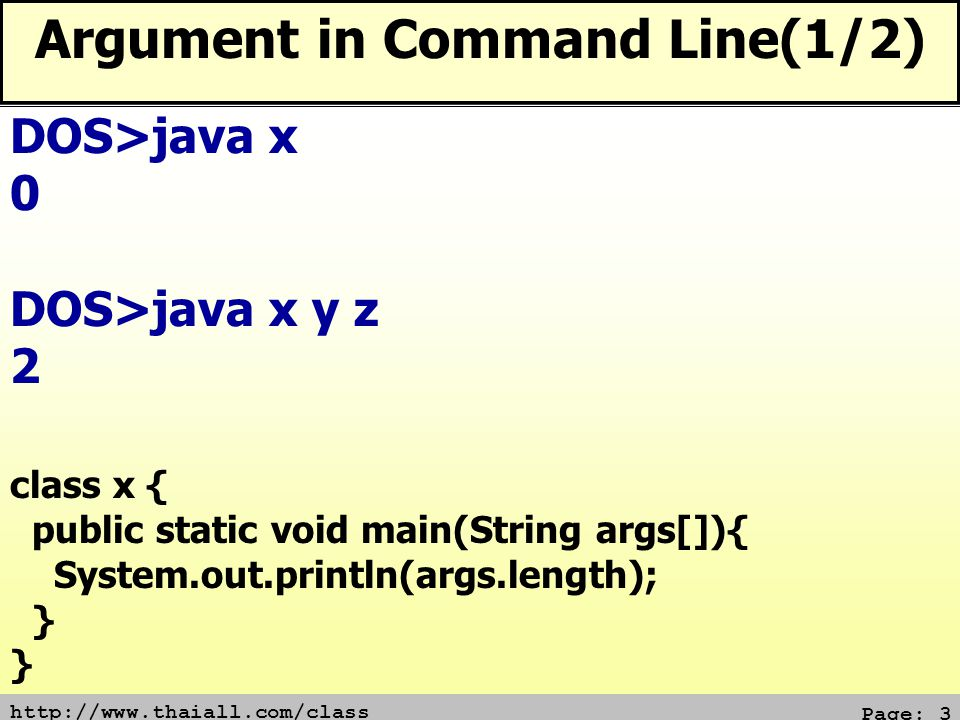 Argument in Command Line(1/2)