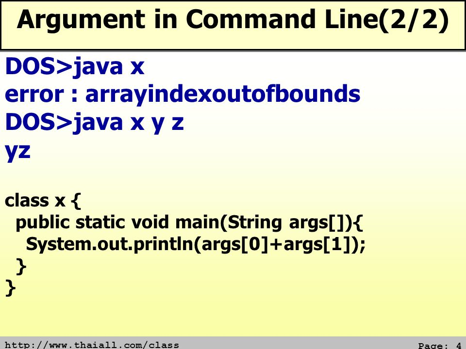 Argument in Command Line(2/2)