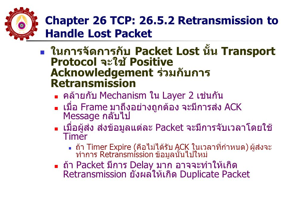 Chapter 26 TCP: 26.5.2 Retransmission to Handle Lost Packet