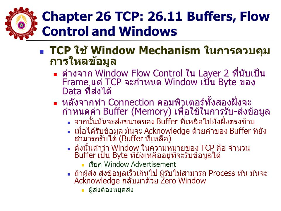 Chapter 26 TCP: 26.11 Buffers, Flow Control and Windows