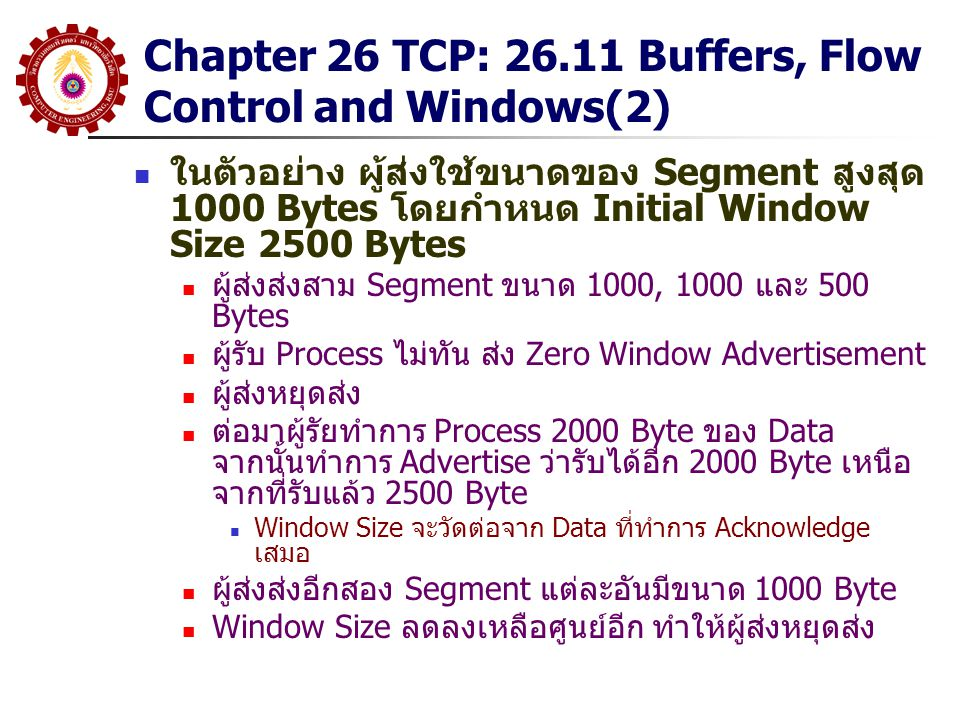Chapter 26 TCP: 26.11 Buffers, Flow Control and Windows(2)