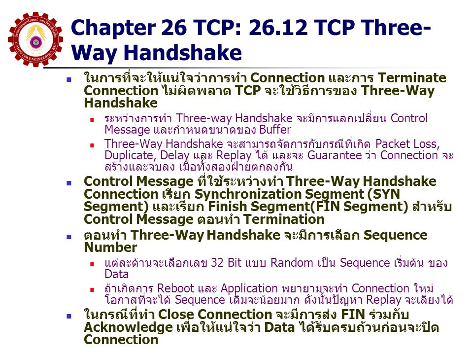 Chapter 26 TCP: 26.12 TCP Three-Way Handshake
