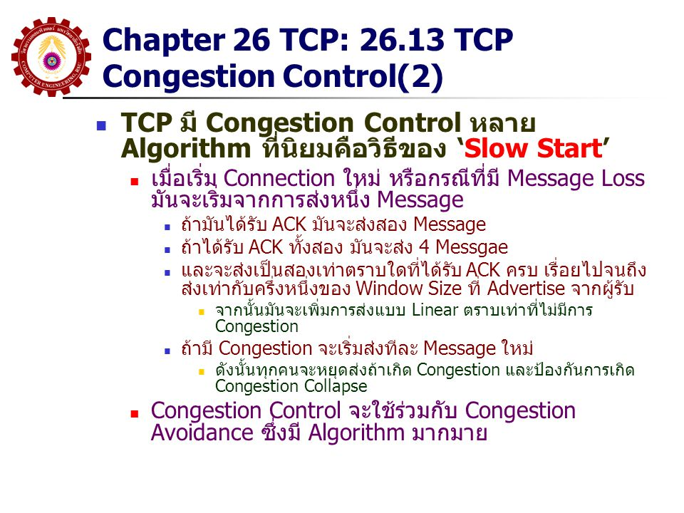 Chapter 26 TCP: 26.13 TCP Congestion Control(2)