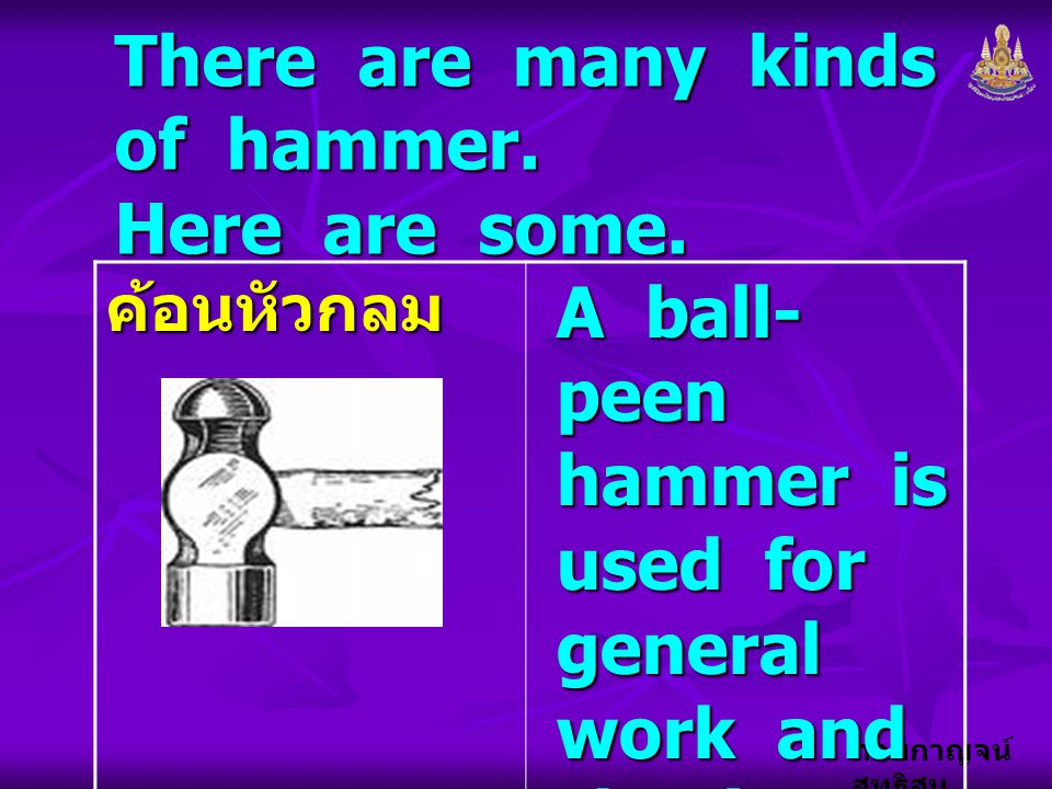 There are many kinds of hammer. Here are some.