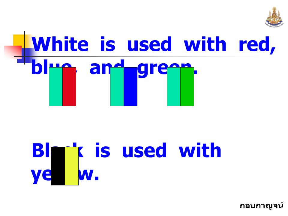 White is used with red, blue, and green.