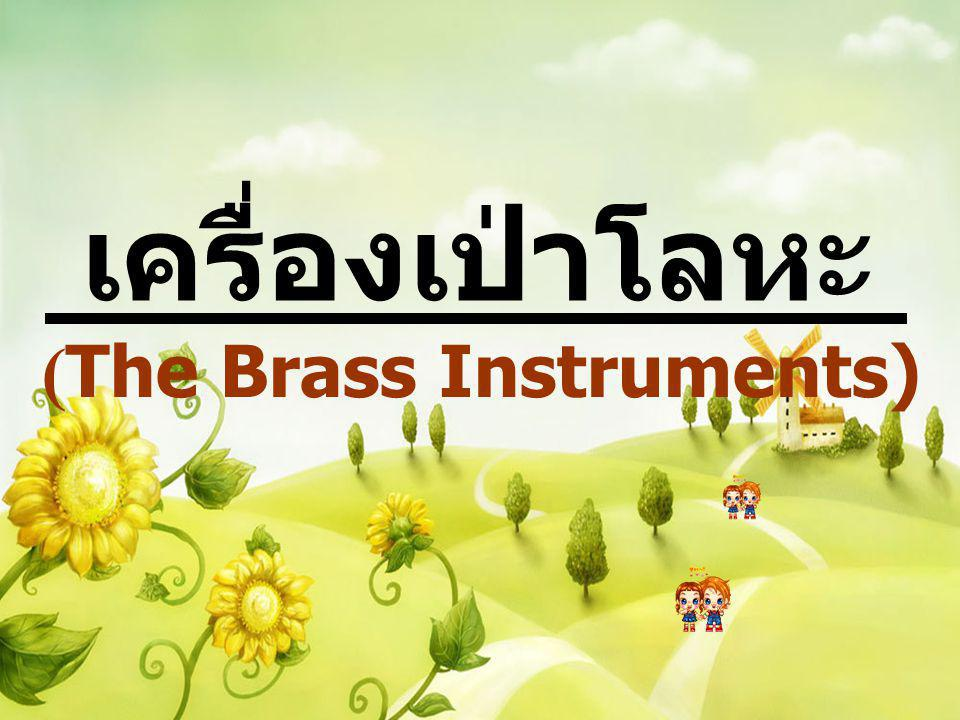 (The Brass Instruments)