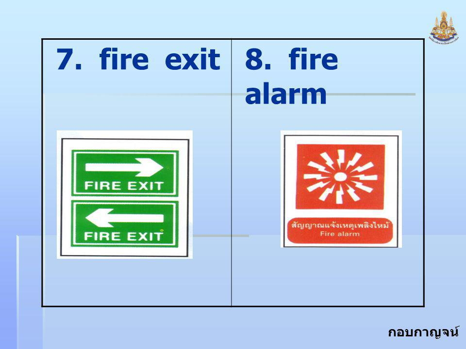 7. fire exit 8. fire alarm