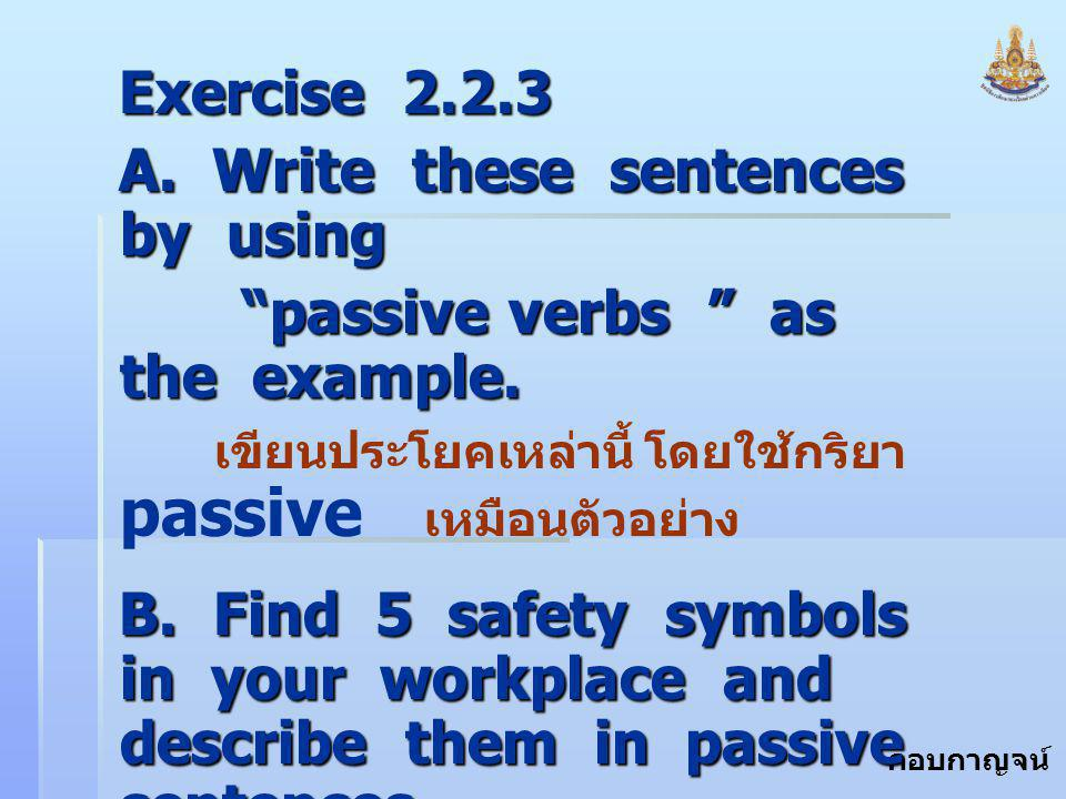 A. Write these sentences by using passive verbs as the example.