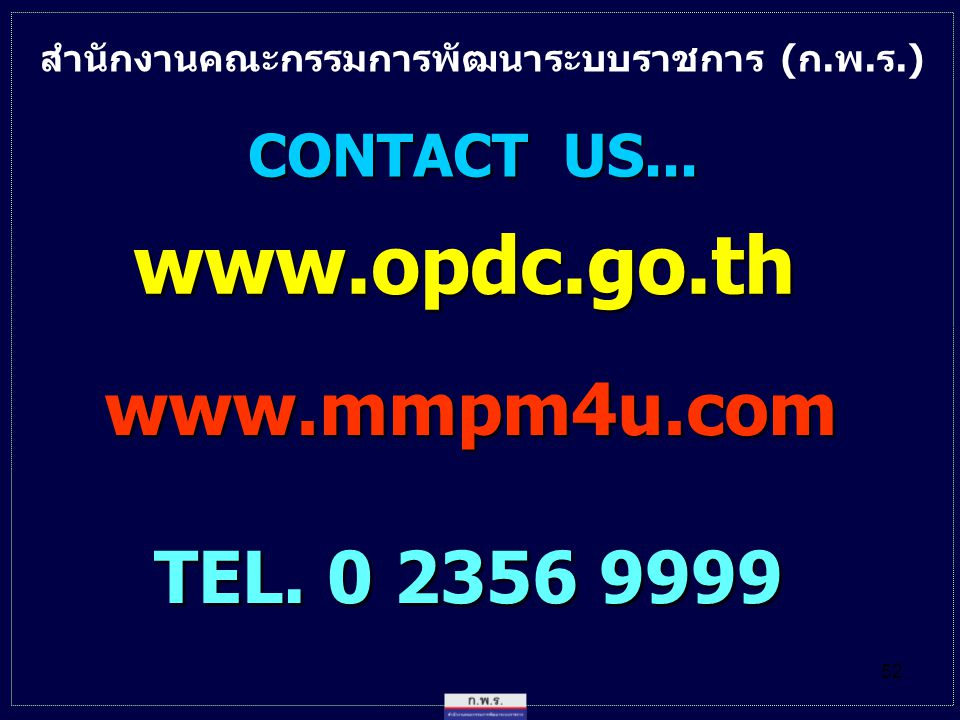 www.opdc.go.th www.mmpm4u.com TEL. 0 2356 9999 CONTACT US...