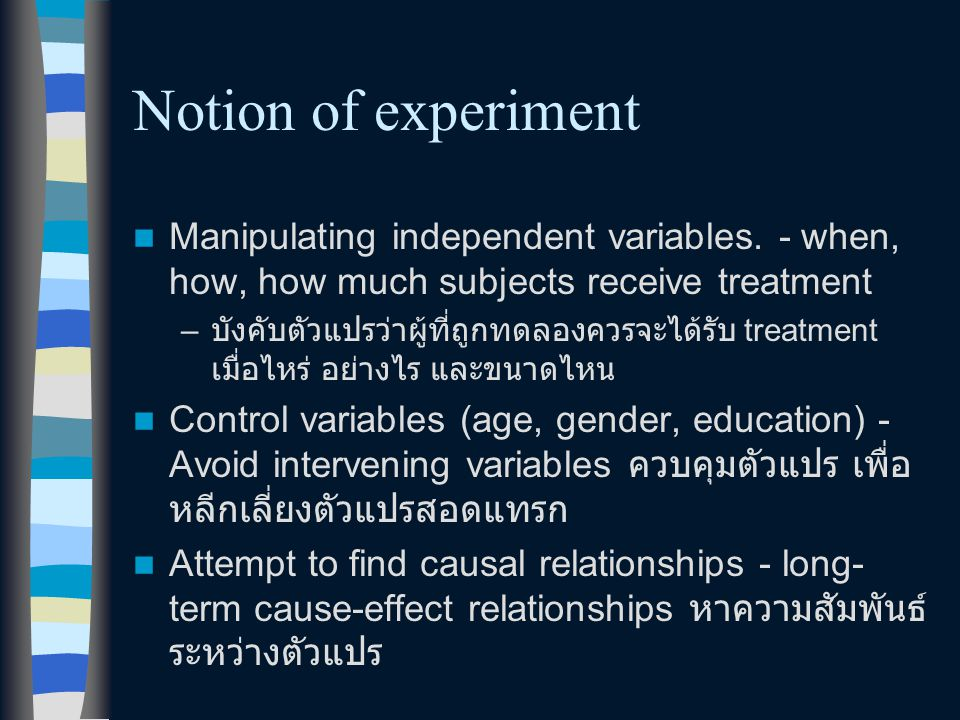 Notion of experiment Manipulating independent variables. - when, how, how much subjects receive treatment.