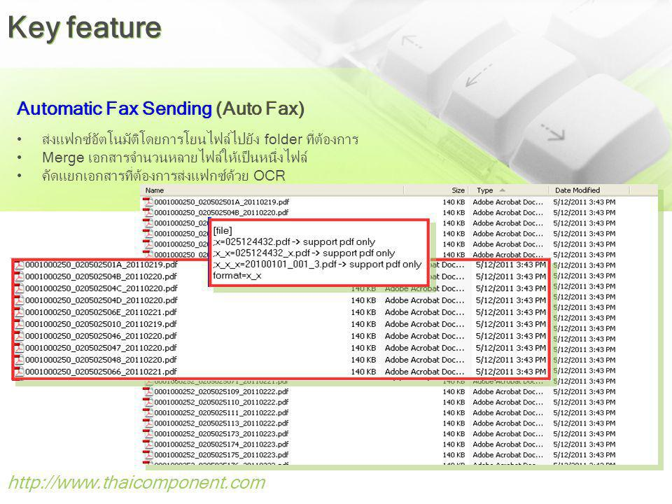 Key feature Automatic Fax Sending (Auto Fax)