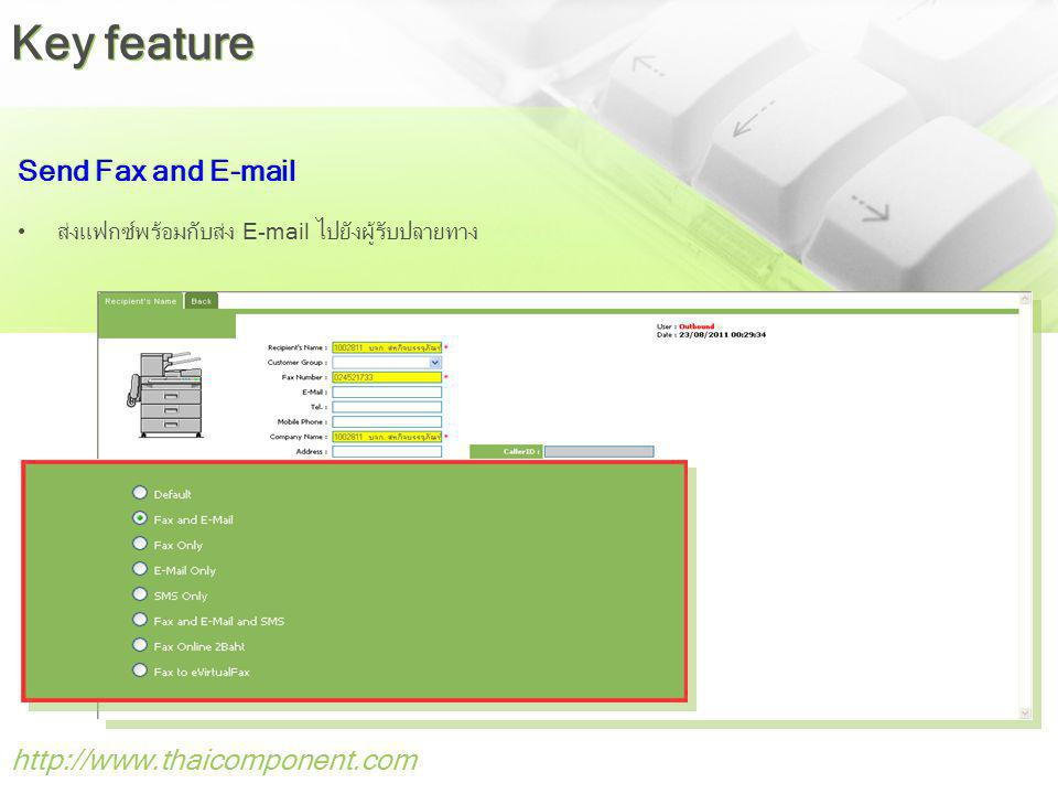 Key feature Send Fax and E-mail http://www.thaicomponent.com