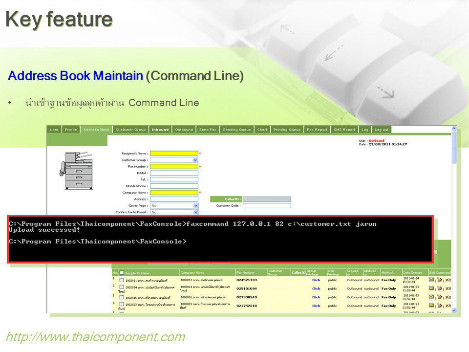 Key feature Address Book Maintain (Command Line)