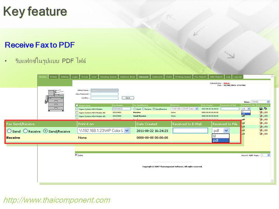 Key feature Receive Fax to PDF http://www.thaicomponent.com