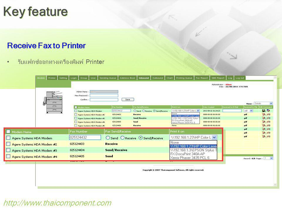 Key feature Receive Fax to Printer http://www.thaicomponent.com