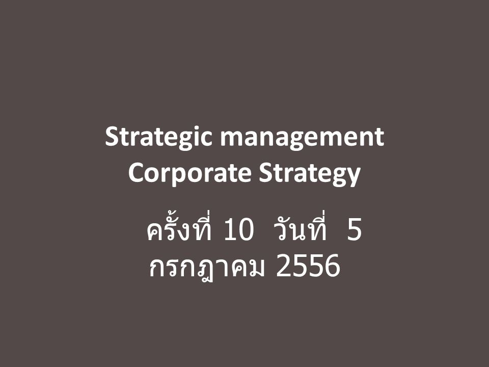 Strategic management Corporate Strategy